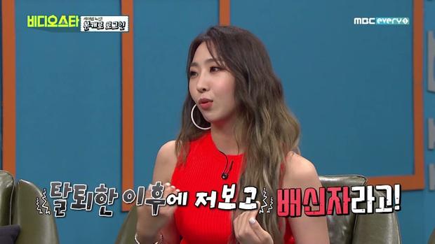 Minzy từng đau đớn khi bị chê xấu, rơi vào trầm cảm vì 2NE1 4 năm comeback 1 lần - Ảnh 1.