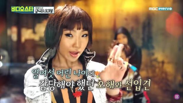 Minzy từng đau đớn khi bị chê xấu, rơi vào trầm cảm vì 2NE1 4 năm comeback 1 lần - Ảnh 2.