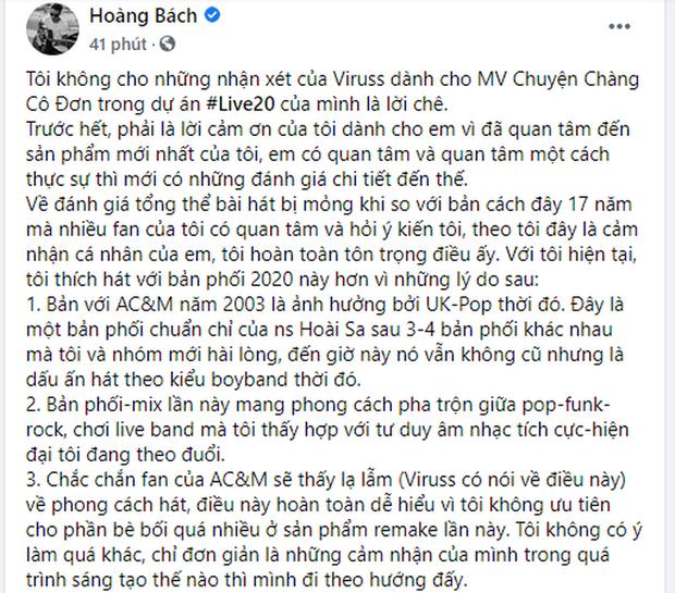Giữa lùm xùm chỉ trích ViruSs, Dương Triệu Vũ lên tiếng bảo vệ: Đừng phê bình sự phê bình của người khác - Ảnh 4.