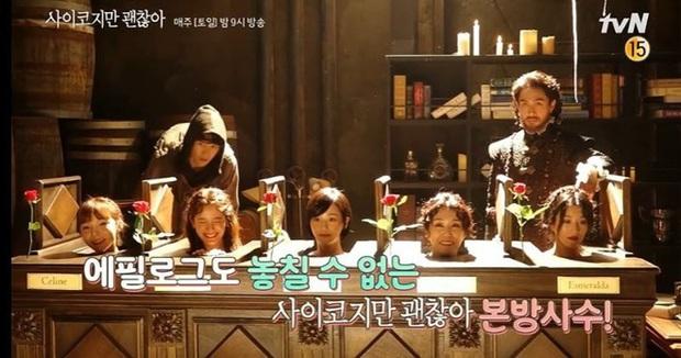 Cười nội thương với yêu râu xanh bản lỗi ở Điên Thì Có Sao và biểu cảm mặn mòi của Kim Soo Hyun giữa dàn điều dưỡng! - Ảnh 10.