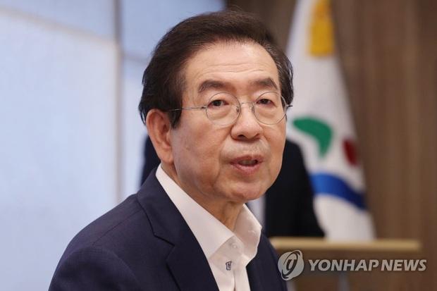 Nóng: Con gái thị trưởng Seoul báo tin bố mất tích, điện thoại tắt không liên lạc được - Ảnh 1.