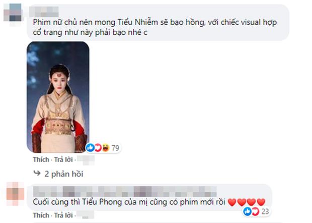 Bành Tiểu Nhiễm siêu xinh ở lễ khai máy phim mới, chị đẹp Đông Cung cuối cùng cũng tái xuất rồi! - Ảnh 11.