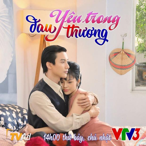Dàn sao đình đám phía Nam đổ bộ truyền hình Việt tháng 8 nhưng sao đời cô nào cũng trái ngang thế này? - Ảnh 11.