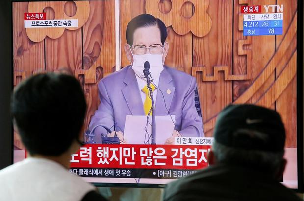 Giáo chủ Tân Thiên Địa bị bắt, cáo buộc phải chịu trách nhiệm cho ổ dịch Covid-19 lớn nhất Hàn Quốc từ trước tới nay - Ảnh 1.