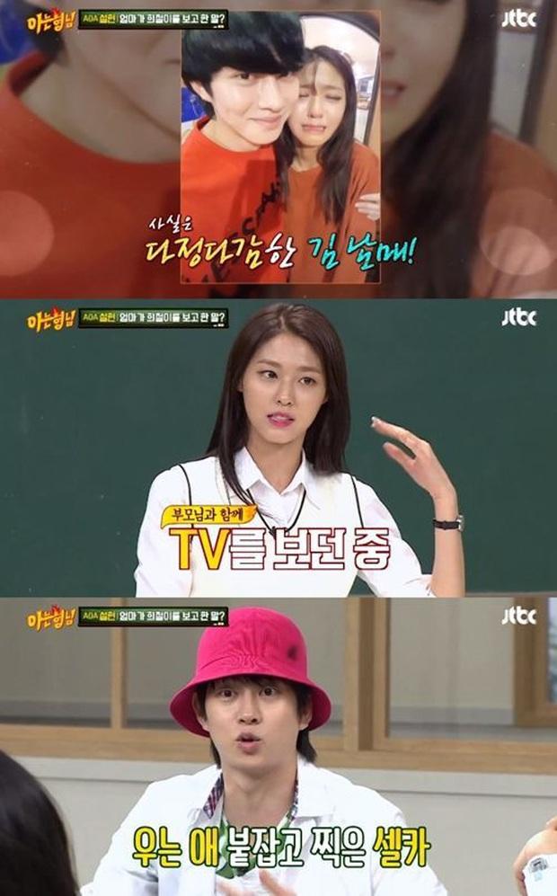 Đào lại clip cũ Heechul tiên tri được trước drama, sớm nhìn ra bộ mặt thật của Jimin, Seolhyun (AOA)? - Ảnh 3.