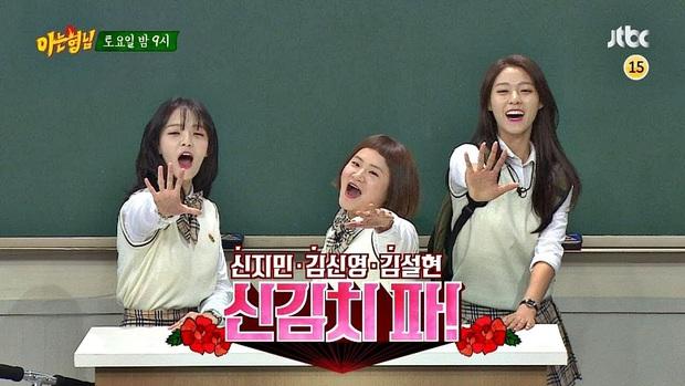 Đào lại clip cũ Heechul tiên tri được trước drama, sớm nhìn ra bộ mặt thật của Jimin, Seolhyun (AOA)? - Ảnh 2.