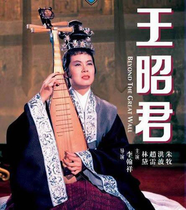 Tứ đại mỹ nhân lạ lùng nhất màn ảnh Hoa ngữ: Vương Chiêu Quân già quá tuổi, Điêu Thuyền nặng tới 100kg - Ảnh 5.