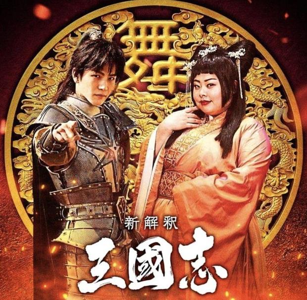 Tứ đại mỹ nhân lạ lùng nhất màn ảnh Hoa ngữ: Vương Chiêu Quân già quá tuổi, Điêu Thuyền nặng tới 100kg - Ảnh 7.