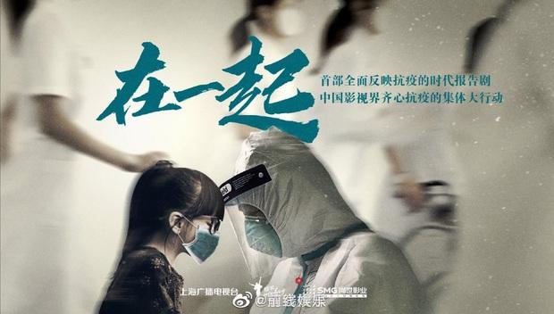 Bất chấp nguy hiểm, hội trai đẹp Dương Dương - Đặng Luân tuyên chiến với COVID-19 ở phim mới - Ảnh 1.