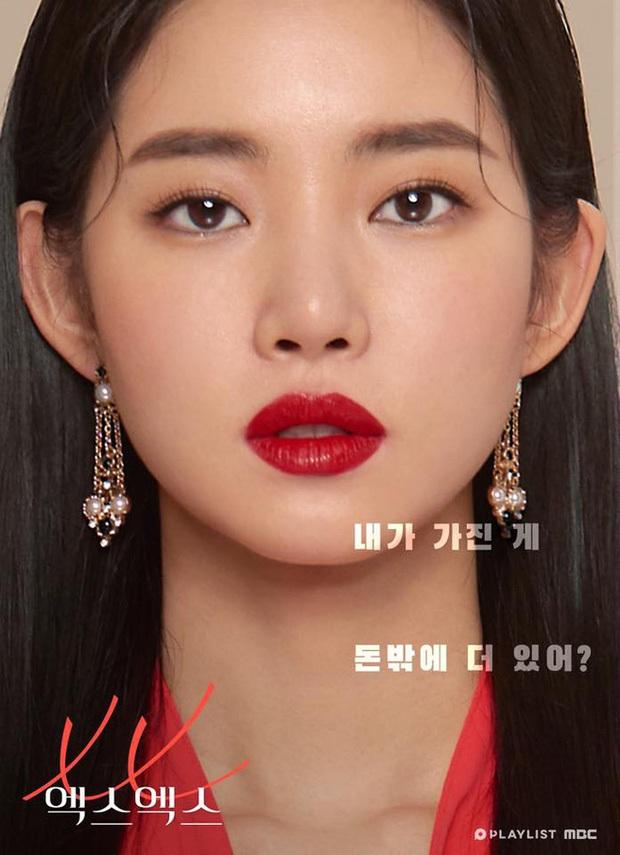 Dàn cast drama em chồng thích chị dâu Khi Em Đẹp Nhất: Hết anh trai Hyun Bin đến rich kid cướp bồ Hani  - Ảnh 5.