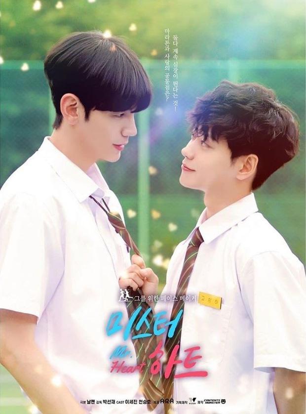 Thêm dự án hai nam idol yêu nhau rục rịch lên sóng, đam mỹ là xu hướng mới của Hàn? - Ảnh 1.