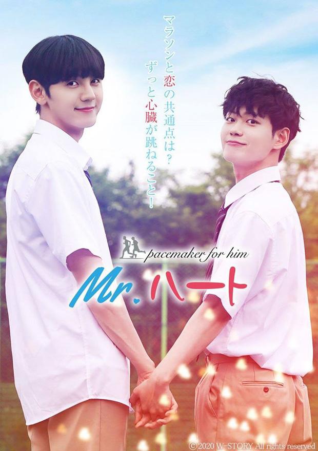 Thêm dự án hai nam idol yêu nhau rục rịch lên sóng, đam mỹ là xu hướng mới của Hàn? - Ảnh 2.