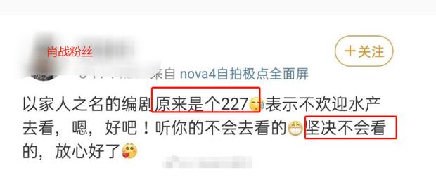 Fan Tiêu Chiến kêu gọi tẩy chay dự án Lấy Danh Nghĩa Người Nhà, lại tính kéo anti fan về cho thần tượng? - Ảnh 2.