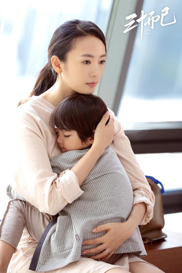 Netizen Trung soi ra ý nghĩa tên các nhân vật 30 Chưa Phải Là Hết, nghe xong ai cũng gật gù đồng ý - Ảnh 1.