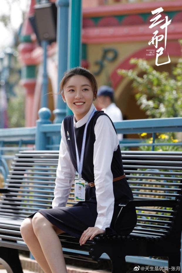 Netizen Trung soi ra ý nghĩa tên các nhân vật 30 Chưa Phải Là Hết, nghe xong ai cũng gật gù đồng ý - Ảnh 7.