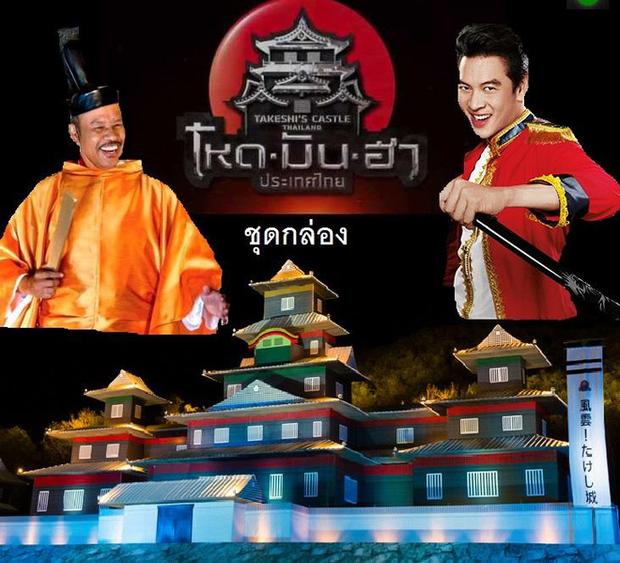 Gameshow hàng đầu xứ Thái bị người chơi bóc phốt: Cho ngủ ở chỗ hôi hám, phải đi xin thức ăn thừa - Ảnh 1.