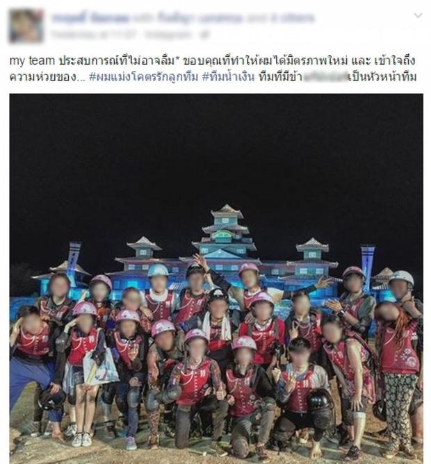 Gameshow hàng đầu xứ Thái bị người chơi bóc phốt: Cho ngủ ở chỗ hôi hám, phải đi xin thức ăn thừa - Ảnh 2.
