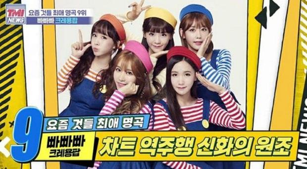 Mnet công bố top 10 hit Kpop đỉnh nhất thế kỷ 21: thật bất ngờ khi 2NE1, Big Bang, T-ara, BTS, BLACKPINK đều vắng mặt! - Ảnh 2.