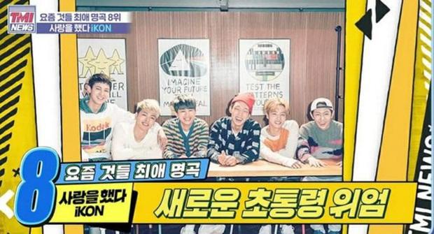 Mnet công bố top 10 hit Kpop đỉnh nhất thế kỷ 21: thật bất ngờ khi 2NE1, Big Bang, T-ara, BTS, BLACKPINK đều vắng mặt! - Ảnh 3.