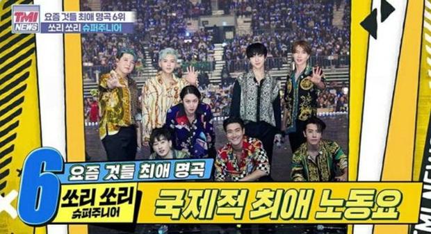 Mnet công bố top 10 hit Kpop đỉnh nhất thế kỷ 21: thật bất ngờ khi 2NE1, Big Bang, T-ara, BTS, BLACKPINK đều vắng mặt! - Ảnh 5.