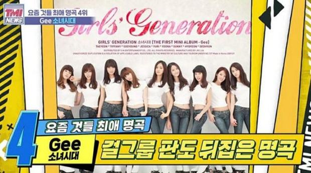 Mnet công bố top 10 hit Kpop đỉnh nhất thế kỷ 21: thật bất ngờ khi 2NE1, Big Bang, T-ara, BTS, BLACKPINK đều vắng mặt! - Ảnh 7.