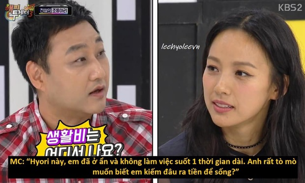 Lee Hyori đích thực là bằng chứng sống cho câu bên ngoài xinh đẹp, bên trong nhiều tiền! - Ảnh 8.