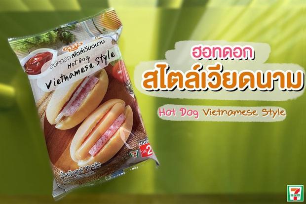 Xuất hiện món bánh mì style Việt Nam ở 7-Eleven Thái Lan, cư dân mạng chỉ muốn thốt lên: giống ở chỗ nào vậy? - Ảnh 1.