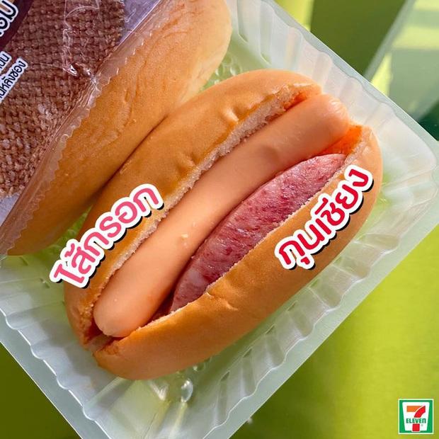 Xuất hiện món bánh mì style Việt Nam ở 7-Eleven Thái Lan, cư dân mạng chỉ muốn thốt lên: giống ở chỗ nào vậy? - Ảnh 4.