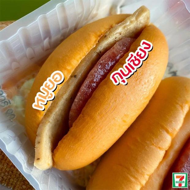 Xuất hiện món bánh mì style Việt Nam ở 7-Eleven Thái Lan, cư dân mạng chỉ muốn thốt lên: giống ở chỗ nào vậy? - Ảnh 3.
