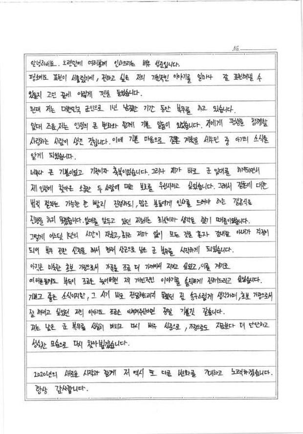 Tháng 9 này, showbiz Hàn rộn ràng 4 đám cưới: 2 nam thần DBSK - Shinhwa có chủ, tình cũ của Suzy lên hẳn chức bố trẻ - Ảnh 11.