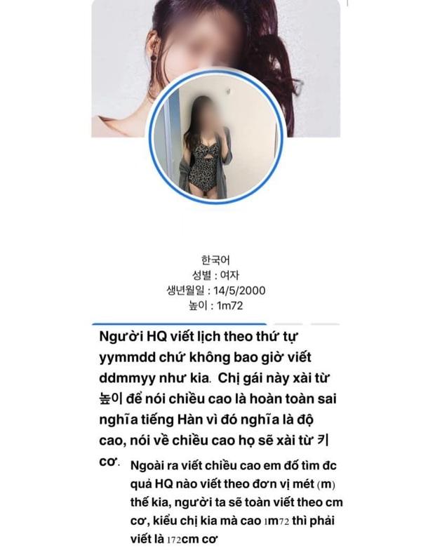 Hot girl Hàn bất ngờ công khai tin nhắn mùi mẫn với ViruSs, chàng streamer nói gì? - Ảnh 6.