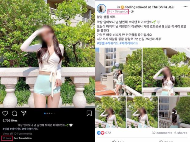 Hot girl Hàn bất ngờ công khai tin nhắn mùi mẫn với ViruSs, chàng streamer nói gì? - Ảnh 8.