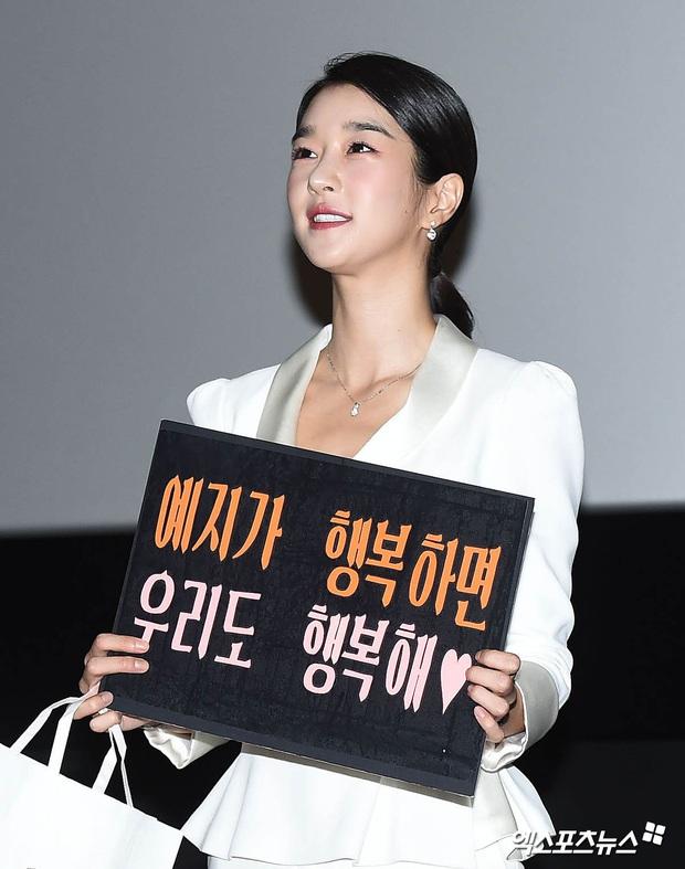 Knet đào lại ảnh cũ của Seo Ye Ji, hot tới nỗi lên top Naver: Mặt nhỏ đến khó tin, xinh đẹp chấp hết ánh đèn flash chói lóa - Ảnh 4.