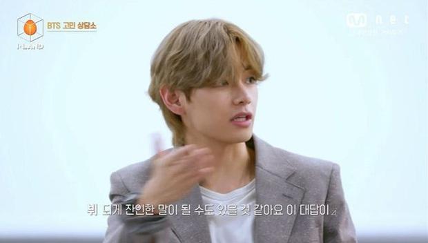 BTS khuyên thực tập sinh Hanbin của Việt Nam khi thiếu tự tin tại show của Big Hit: Đây cũng là điều chúng mình từng trải qua mà! - Ảnh 6.