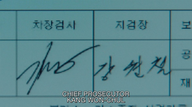 Secret Forest 2 mở màn căng đét: Ngầu nhất là màn điều tra án mạng bằng MXH của chị đại Bae Doo Na - Ảnh 8.
