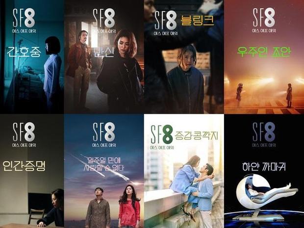 3 lý do xem gấp siêu phẩm SF8: Phim khoa học viễn tưởng nặng đô kết hợp hành động mãn nhãn xem là ghiền! - Ảnh 3.