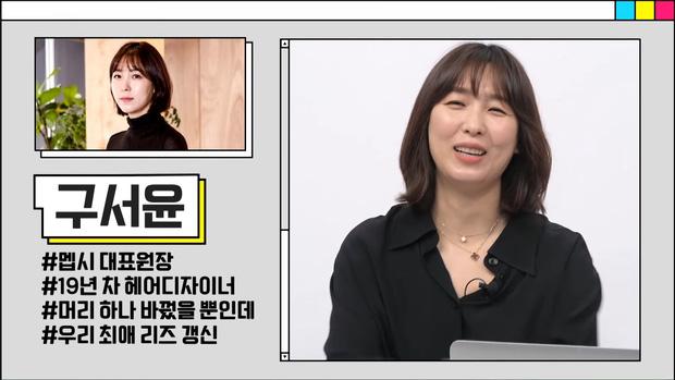 Hairstylist cũ của 2NE1 than trời: Tóc của idol xấu là do lỗi của công ty, muốn trách cũng đừng trách chúng tôi! - Ảnh 2.