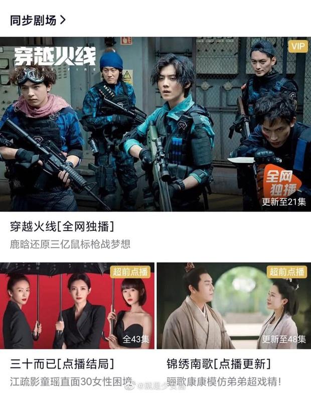 """Rộ tin Tống Uy Long thay Ngô Lỗi đóng phim đam mỹ, fan vội xin """"bế"""" anh về nhà - Ảnh 4."""