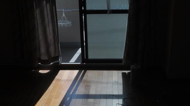 Người phụ nữ kinh hãi khi đang dọn nhà thì phát hiện hài cốt được cho là của người anh trai đã mất tích 4 năm trước - Ảnh 1.