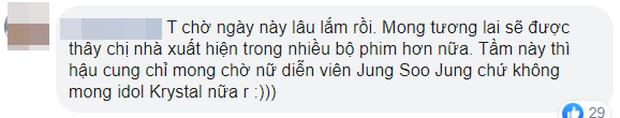 Krystal rời SM sau hơn 10 năm, fan không bất ngờ mà còn… chúc mừng, mong thành viên f(x) tìm được bến đỗ tốt hơn - Ảnh 6.