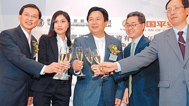 Thiên kim của Vua đồ chơi Hồng Kông: Xinh đẹp giỏi giang, 25 tuổi đã làm chủ tịch, từng bị đồn liên quan đến scandal ảnh nóng của Trần Quán Hy - Ảnh 4.
