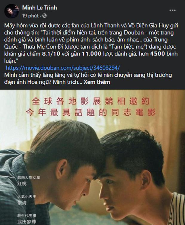Thưa Mẹ Con Đi đạt điểm cao ngất ở Trung Quốc, đạo diễn mừng húm đòi đánh chiếm thị trường tỉ dân - Ảnh 3.