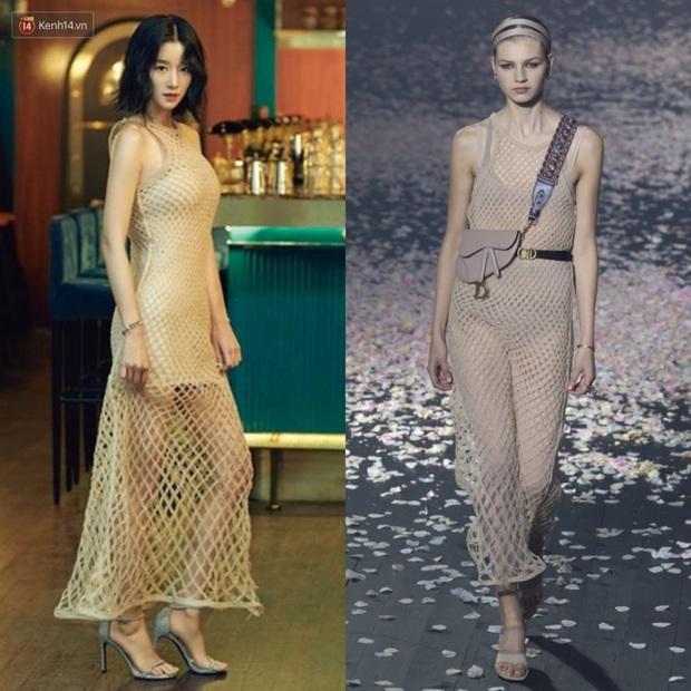 Trước khi làm bà hoàng sang chảnh của Điên Thì Có Sao, Seo Ye Ji đã đẹp mê, style xuất sắc không thua kém chị đại Kbiz nào - Ảnh 6.