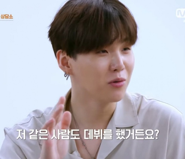 Suga (BTS) an ủi thí sinh tự ti về ngoại hình: Ngay cả anh còn được debut cơ mà! - Ảnh 1.