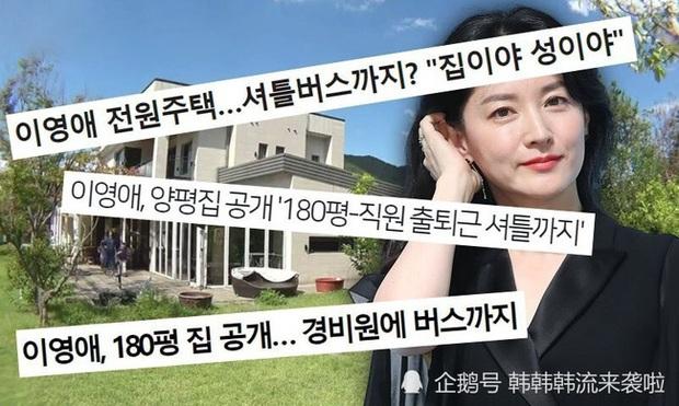 Sốc với giá trị thực biệt thự nghỉ dưỡng của nàng Dae Jang Geum Lee Young Ae, con số đưa ra khiến nhiều người choáng váng - Ảnh 3.