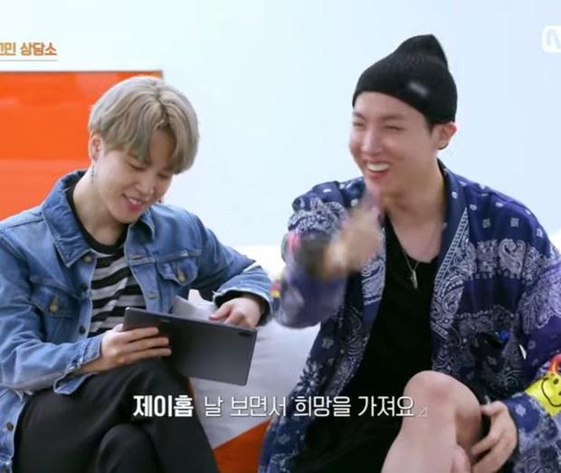 Suga (BTS) an ủi thí sinh tự ti về ngoại hình: Ngay cả anh còn được debut cơ mà! - Ảnh 3.