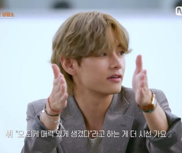 Suga (BTS) an ủi thí sinh tự ti về ngoại hình: Ngay cả anh còn được debut cơ mà! - Ảnh 4.