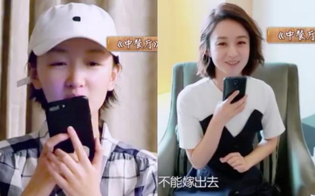 Triệu Lệ Dĩnh tiết lộ bí mật hôn nhân trên sóng truyền hình, xấu hổ ra mặt khi nghĩ về ông xã - Ảnh 4.