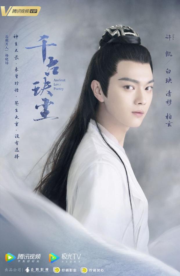 Phim mới của ảnh hậu Châu Đông Vũ tung poster, netizen la ó: Hứa Khải còn xinh hơn cả nữ chính vậy? - Ảnh 2.
