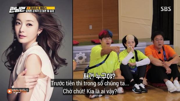 Jeon So Min bị dàn sao Running Man bóc mẽ bóp cằm, chỉnh ảnh quá nhiều khi chụp tạp chí - Ảnh 4.